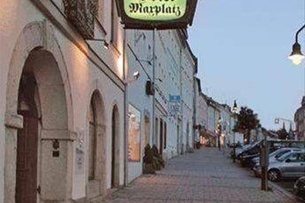 Hotel Am Maxplatz - фото 23