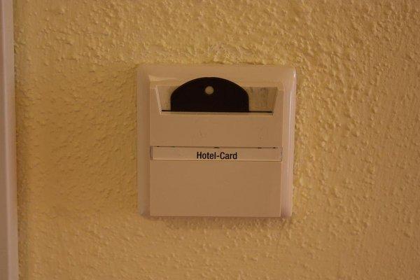 Cross-Country-Hotel Hirsch - фото 20