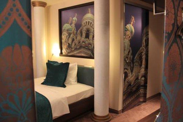 Hotel TraumRaum - фото 22