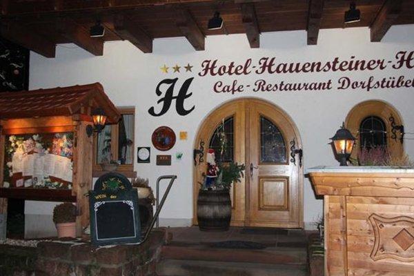 Hotel-Hauensteiner-Hof - фото 16