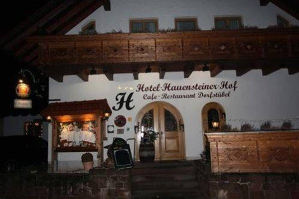 Hotel-Hauensteiner-Hof - фото 23