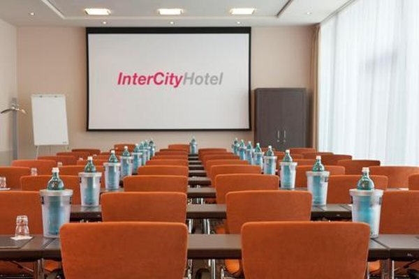 IntercityHotel Hannover - фото 20