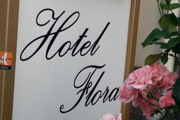 Hotel Flora - 17