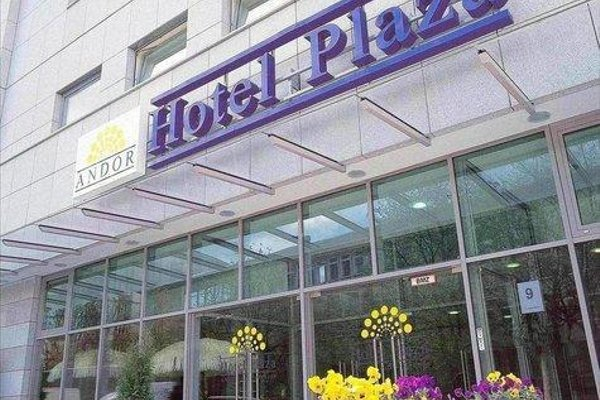 ANDOR Hotel Plaza - фото 23