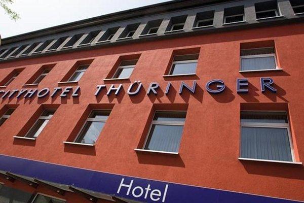 Cityhotel Thuringer Hof Klassik Hannover - фото 23