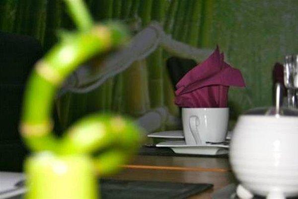 Design Hotel Wiegand - фото 21