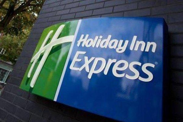 Holiday Inn Express Hamburg City Centre - фото 19