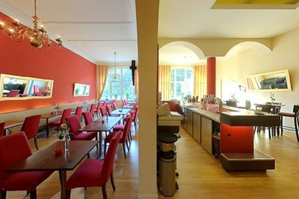 Novum Hotel Holstenwall Hamburg Neustadt - фото 16