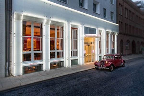 Hotel Baseler Hof - фото 20