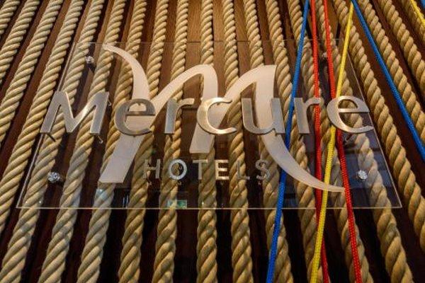 Mercure Hotel Hamburg Mitte (ех. Dorint An der Messe) - фото 3