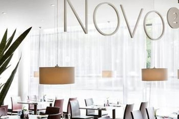Novotel Hamburg City Alster - 6