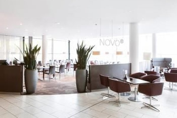 Novotel Hamburg City Alster - 8