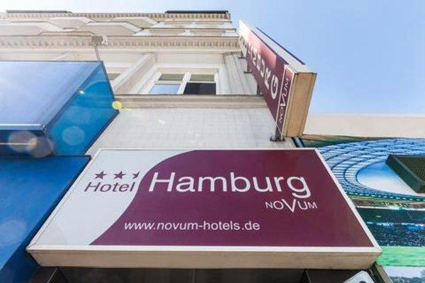 Novum Hotel Hamburg Stadtzentrum - фото 21
