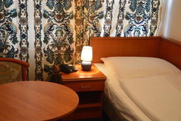 Centrum Hotel Wikinger Hof Hamburg - фото 4