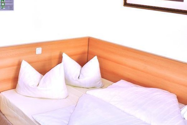 Hotel Budapester Hof - фото 3
