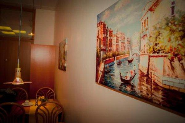 Elbbrucken Hotel - фото 17