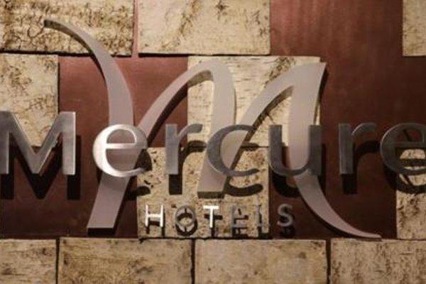 Mercure Hotel Hamburg am Volkspark (ех. Novotel Hamburg Arena) - фото 17