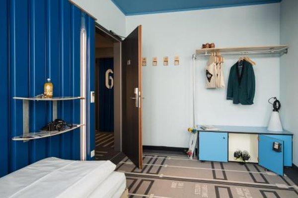 Superbude Hotel Hostel St. Georg - фото 20