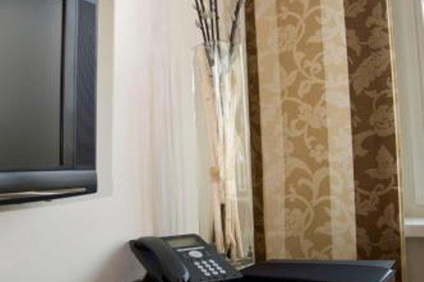 Daily Fresh Hotel und Konferenzcenter - фото 40