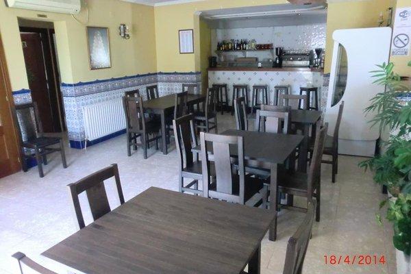 Hostal El Rocio - фото 12