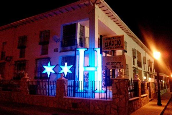 Hostal El Rocio - фото 17
