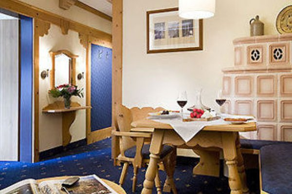 Mercure Hotel Garmisch Partenkirchen - фото 10