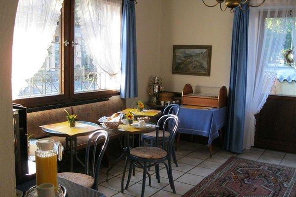 Haus Hohenzollern Hotel Garni - фото 14