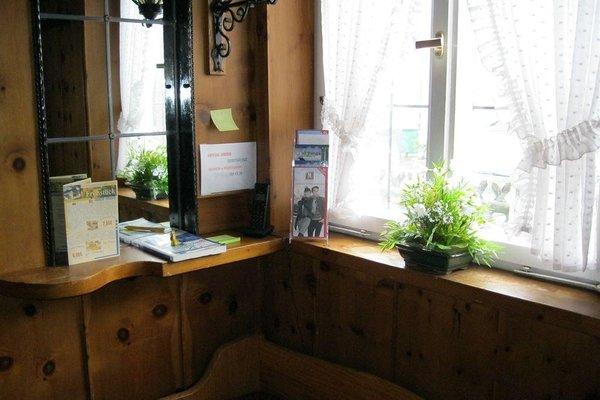Haus Hohenzollern Hotel Garni - фото 6