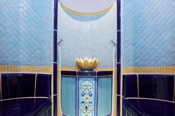 Vital Hotel Wiedemann - 14