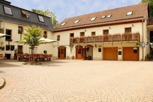 Pension Ferienhof Fischer - фото 18