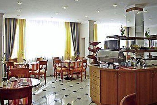 Mercure Hotel Kaiserhof City Center - фото 12