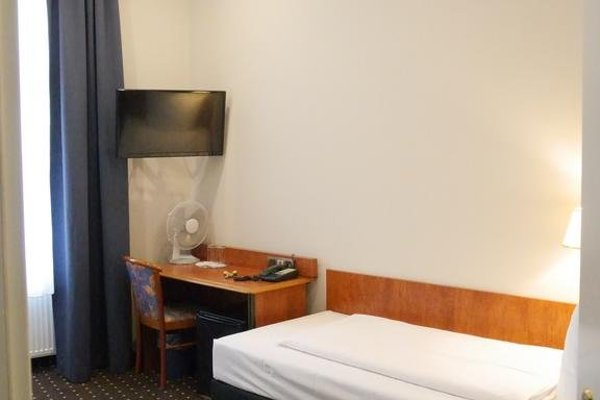 Hotel Zeil - фото 7