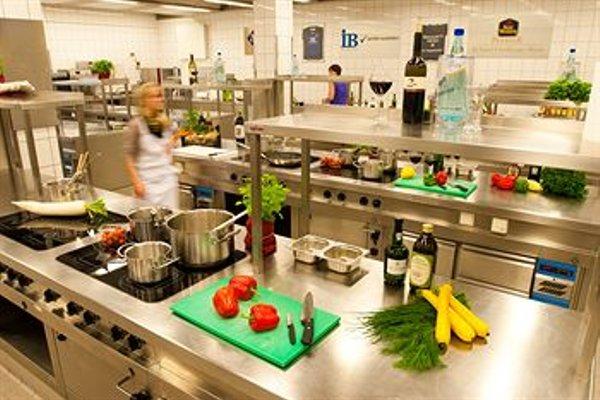Best Western Premier IB Hotel Friedberger Warte - фото 9