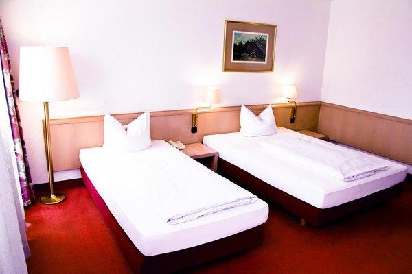 Adler Hotel Frankfurt - фото 4
