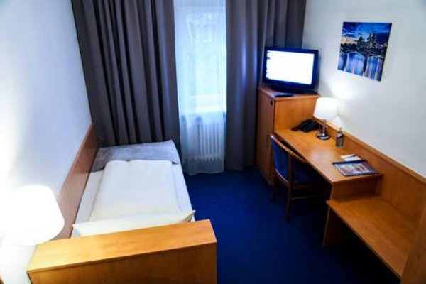 Hotel Niederrader Hof - фото 3