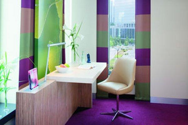 Movenpick Hotel Frankfurt City - 14