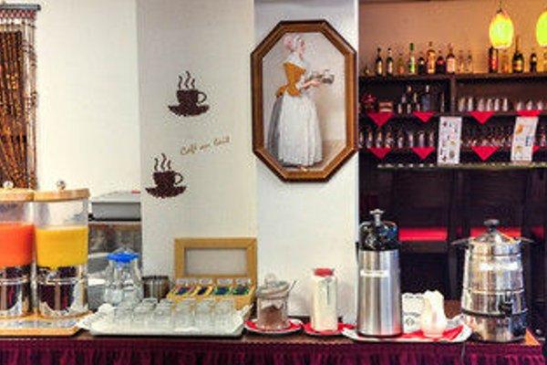 Hotel Himalaya Frankfurt City Messe - фото 15