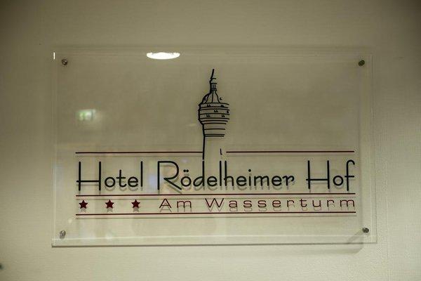 Hotel Rodelheimer Hof - Am Wasserturm - фото 17