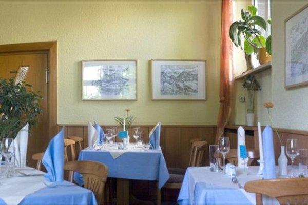Hotel and Restaurant Gartenstadt - фото 11