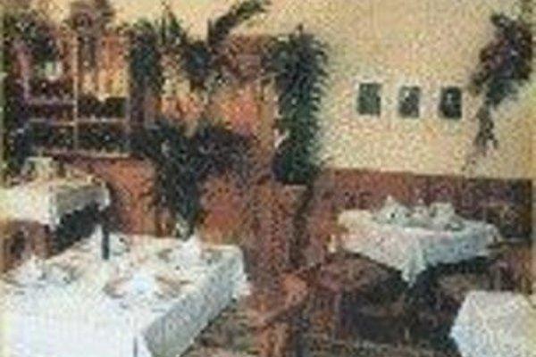 Hotel and Restaurant Gartenstadt - фото 18