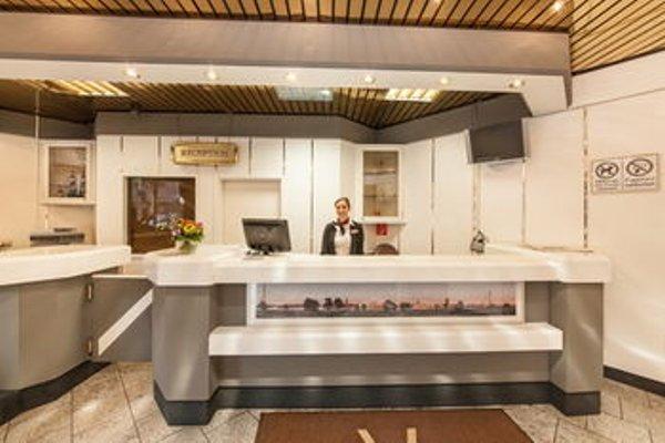 Hotel An Der Oper Dusseldorf - фото 20