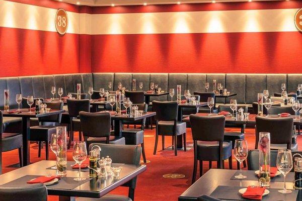 Mercure Hotel Seestern Dusseldorf - фото 12