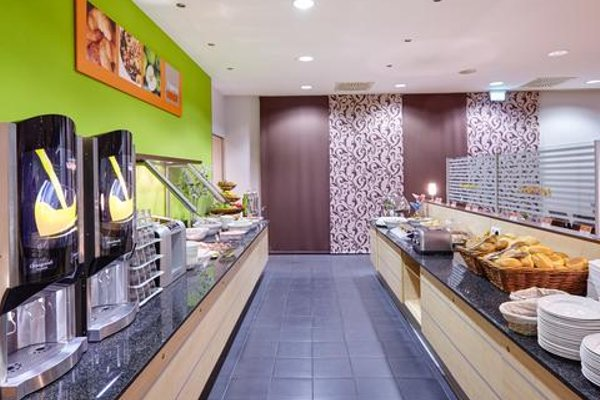 Holiday Inn Express Duesseldorf City Nord - 13