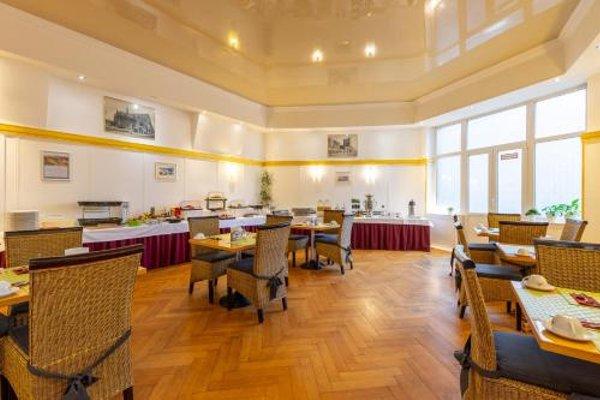 Centro Hotel Schumann - фото 15