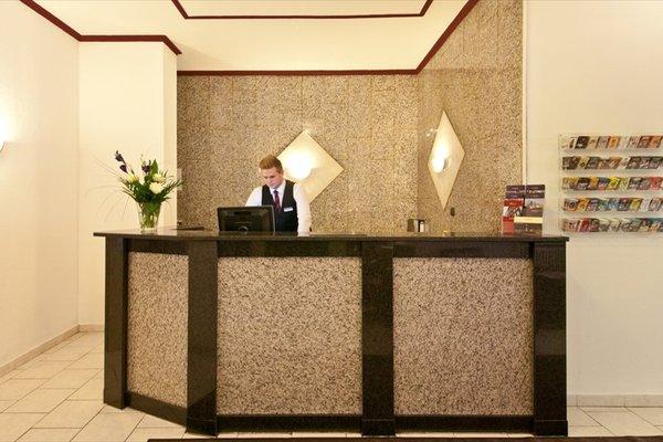 Novum Hotel Plaza Dusseldorf Zentrum - фото 18
