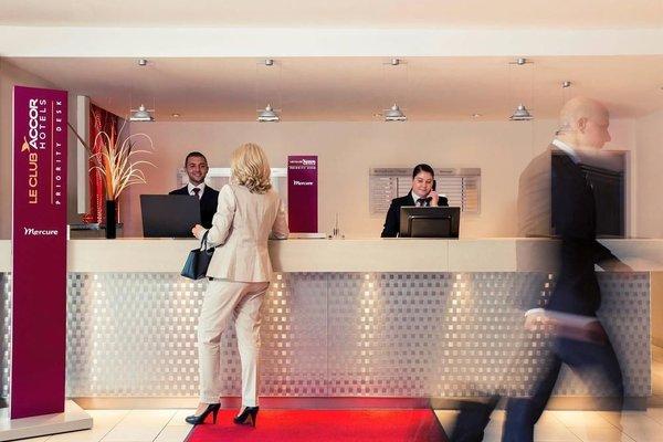 Mercure Hotel Duisburg City - фото 15