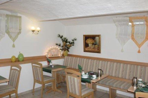 Hotel Pension Kaden - фото 13