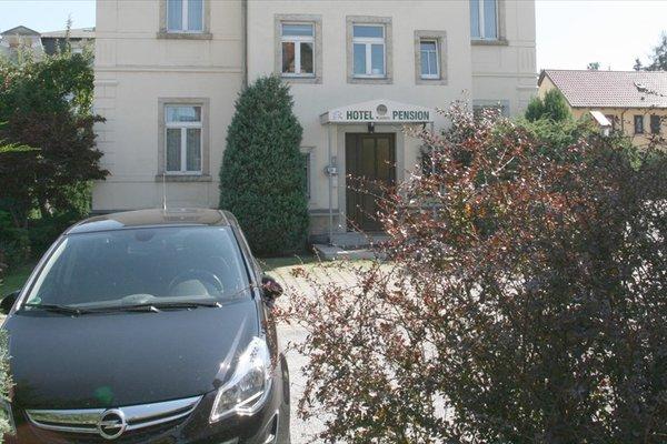 Hotel Pension Kaden - фото 16