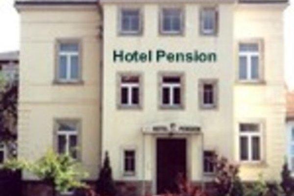 Hotel Pension Kaden - фото 22