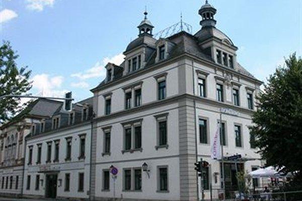 Dormero Hotel Konigshof Dresden (ех. Four Points by Sheraton Koenigshof; Arabella Sheraton Koenigshof) - фото 21